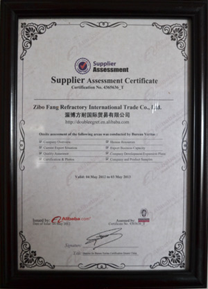 the acquisition of BV certificate