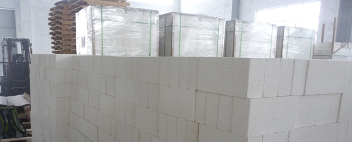 DJM 23,DJM 26, DJM 28, DJM 30,DJM 32 insulating bricks
