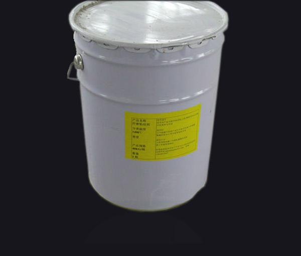 refractory mortar|castable refractory|refractory castable