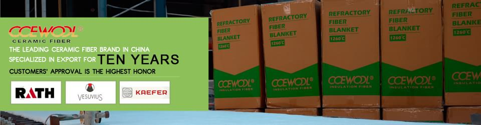 CCEWOOL Ceramic Fiber---the leading ceramic fiber brand in china,specialized in export for 10 years
