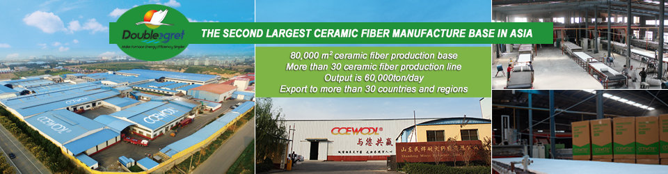 A top ceramic fiber export brand from China-- CCEWOOL Ceramic fiber,Global agents recruiting